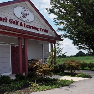 Colonel Golf & Learning Center